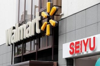 Japan's Don Quijote would be interested in buying Walmart's Seiyu