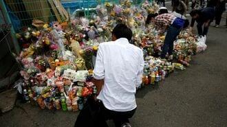 川崎20人殺傷から1年、殺人犯と死刑制度の問題