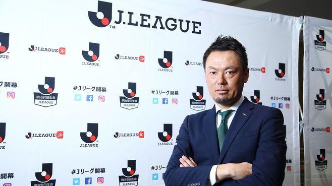 42歳、元日本代表DF森岡がJ3監督で描く大志