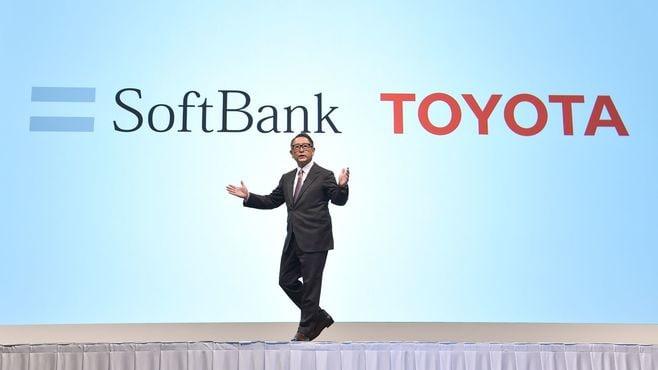 「トヨタ×ソフトバンク」誕生の大きな意味
