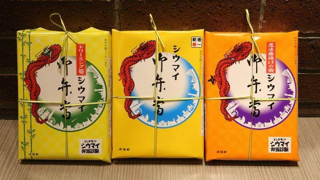 崎陽軒シウマイ弁当、「タケノコ4倍」の狙い