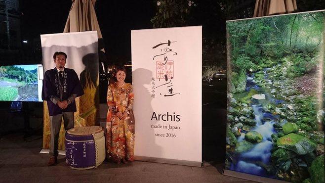 長州の女性起業家は「日本酒革命」を目指す