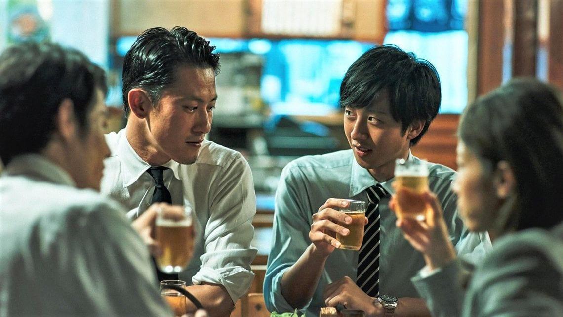 新入社員に伝えたい「飲み会の上手な断り方」 | 若手社員のための「社会 ...