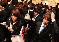 グローバル志向の高い学生ほど、内々定獲得率が高い--2011年新卒学生の就活実態調査