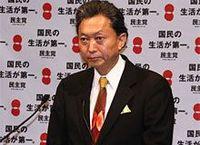 鳩山代表は党内で「猛獣」小沢氏に直言できる唯一の存在