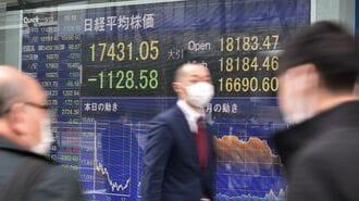 コロナショックが招く「経済危機」最悪シナリオ