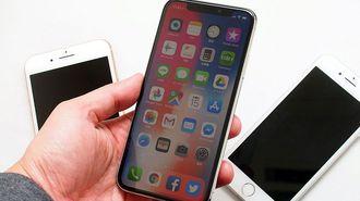 iPhoneX、買ったらすぐやるべき3つのこと