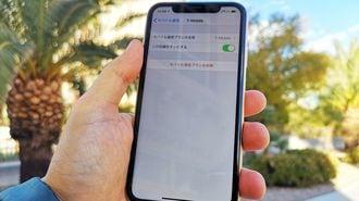 海外旅行中、iPhoneをもっとお得に使う裏技