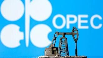 視界不良の原油相場、1バレル50ドルの「壁」