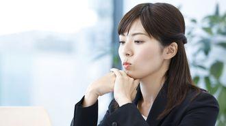 正社員になるため興味がない仕事をすべきか