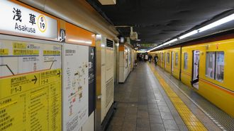 Changing Trains: The 10 Most Troublesome Stations in Tokyo