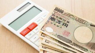 30歳年収「近畿地方トップ500社」ランキング