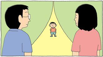 別居婚夫婦が「里親」を目指す意外な理由
