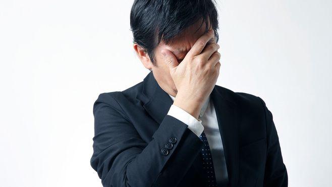 30~50代が「親の介護」で職を突然失う苦悩