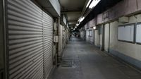 Inequality in Japan: What Can Be Done?