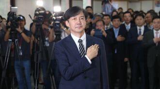 韓国「チョ法相」問題があぶり出した世代間対立