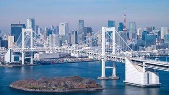 汚れた海「東京湾」は本当に回復しているのか