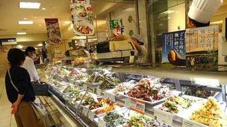 高級総菜店「RF1」がイモ不足に陥らないワケ