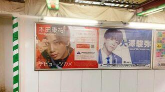 日本でファンによる「応援広告」が急増したワケ