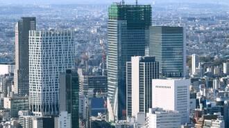 五輪後「東京の不動産価格は急落する」は幻想だ