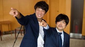 日本の明るい未来を作るのは14歳の君たちだ