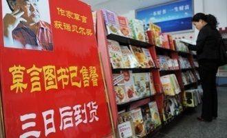 中国で「紙」が大ピンチ。書店が続々倒産中