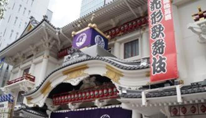 歌舞伎座、リニューアルは大成功