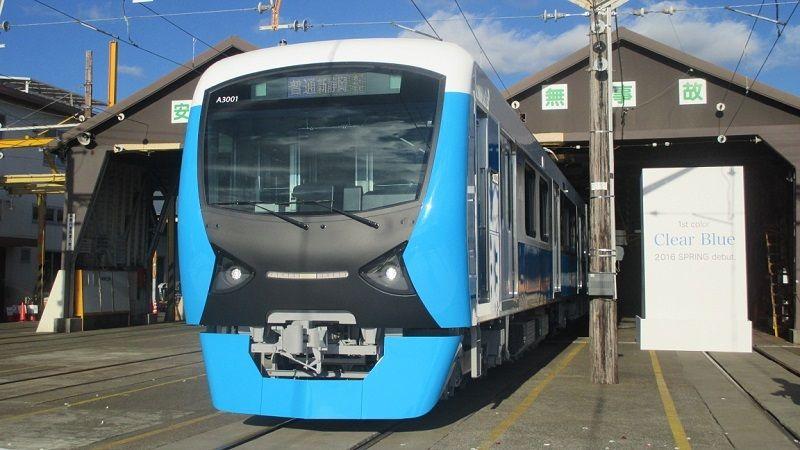 静岡鉄道の新型電車が「虹色」になったワケ