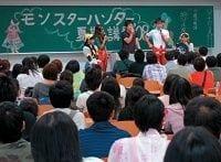 """異常人気""""モンスターハンター""""を仕掛けた4人組"""