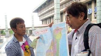 テレ東「路線バスの旅」は海外でもガチなのか
