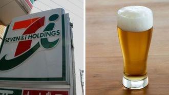 セブンの「生ビール」がそもそも困難な理由