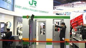 JR東が実演「指差し確認」は世界で普及するか