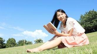 売れているビジネス・経済書200冊ランキング