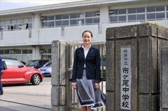 民間出身初の女性校長になった、剛腕マザー