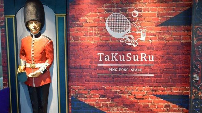 東京ドームシティに「卓球場」ができたワケ