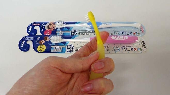 ライオンの曲がる歯ブラシは救世主となるか