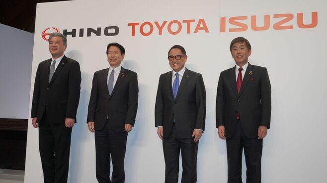 いすゞと日野、両社を結んだ「トヨタの思惑」