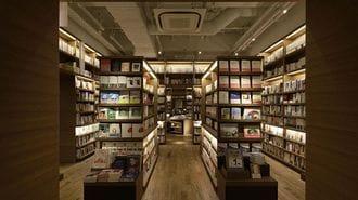 蔦屋書店の人に聞く「自宅本棚のインテリア」
