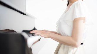東大生にピアノ経験者が圧倒的に多い理由