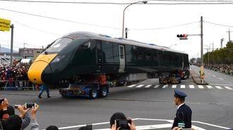 「英国の新幹線」が日本の道を昼間走った理由