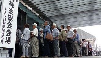 トヨタ、株主総会で問われた「新型株」の効用