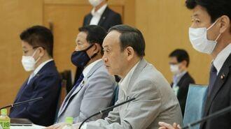 どうなるのか?「東京五輪後」の日本の財政収支