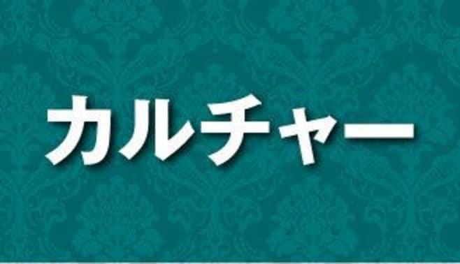 AKB48のルーツは京都花街にアリ!?(上)