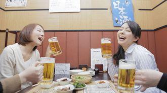 外国人ビックリ「日本人のお酒の飲み方」3選