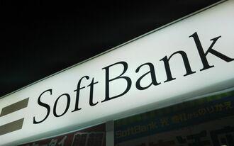 ソフトバンク、携帯ショップ強制閉店の非情