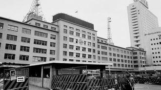 昔は構内に浴場も!「名古屋駅」大変貌の歴史