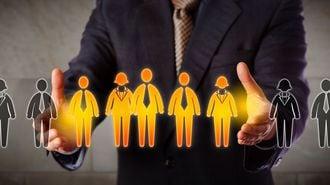 「経営陣の近場人材」ばかりが出世する不条理