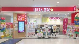 投薬治療を保障、日本初「おくすり保険」の思惑