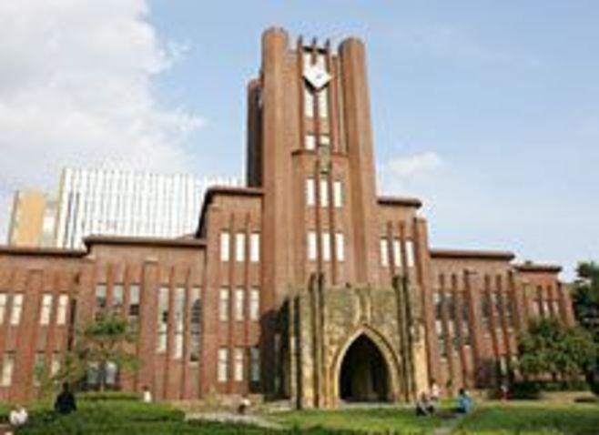 (第44回)大学別就職人気企業ランキング(東京大学編)