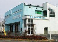 コンビニ弁当製造のわらべや日洋は子会社の福島工場が20日から操業再開【震災関連速報】